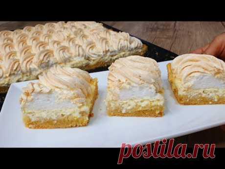 Аромат на весь дом! Самый вкусный ароматный нежный Творожный Пирог/ ХУШБУЙ ОГИЗДА ЭРИЙДИГАН ПИРОГ !