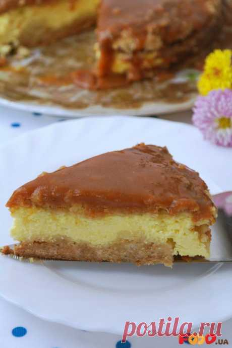 Королевская ватрушка | Лианда - Кулинарные рецепты на Food.ua