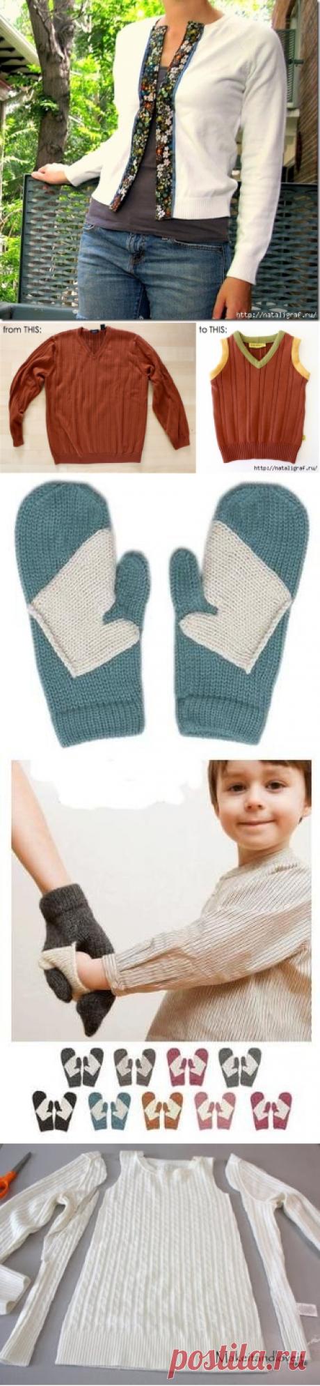 Из состарившихся кофт и свитеров