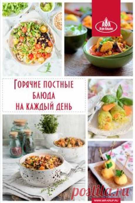 Вкусные постные блюда на каждый день. Вегетарианские рецепты, постное меню.