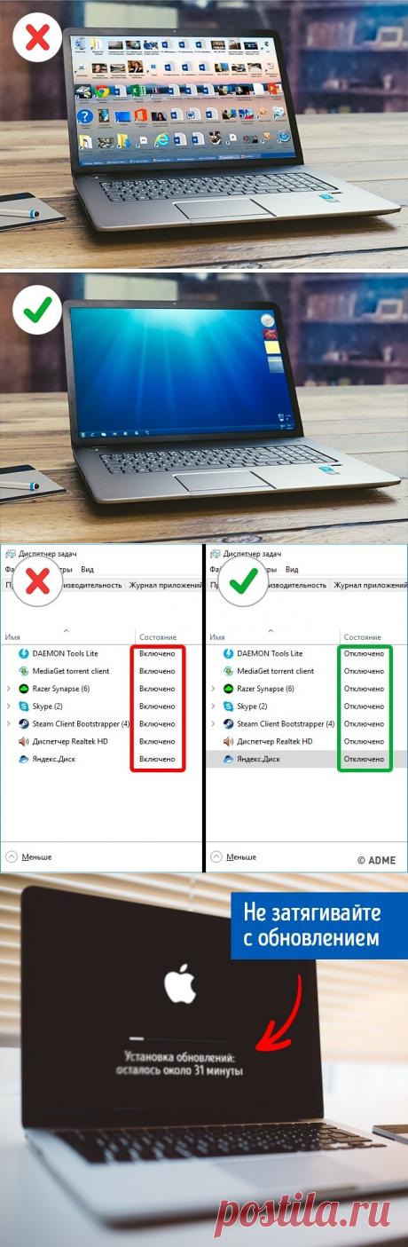 6 реальных способов заставить ноутбук работать быстрее