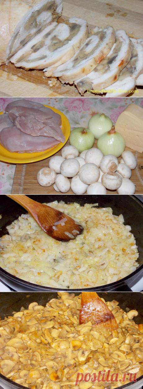 Рулет из куриной грудки с начинкой из грибов/Сайт с пошаговыми рецептами с фото для тех кто любит готовить