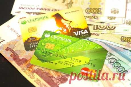 Система комиссий за снятие наличных с карточки уже существует в Сбербанке и меняться в ближайшее время не будет