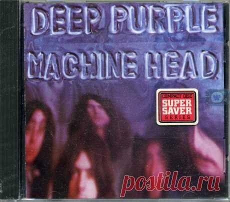 Machine Head (1972) Deep Purple  Вышедший 25 марта 1972 года альбом Machine Head многие считают лучшим в творчестве группы Deep Purple. История создания пластинки стала притчей во языцех и была рассказана в одной из песен с этого ал…