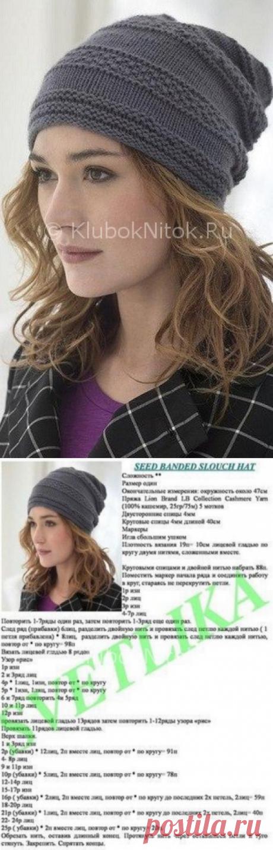 Серая простая шапочка | Вязание для женщин | Вязание спицами и крючком. Схемы вязания.