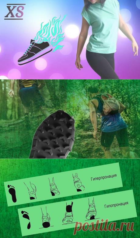 """""""Экипировка для бега"""": как правильно выбрать кроссовки, чтобы не навредить стопе и обрести комфорт"""