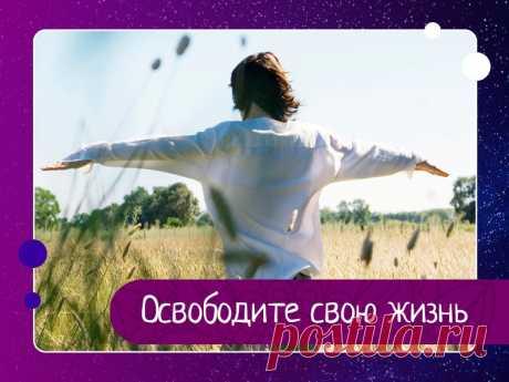 Освободив свою жизнь от 13 ненужных вещей, вы почувствуете прилив счастья и удовольствия