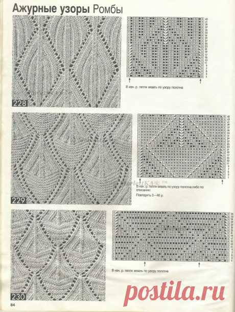 260 PATTERNS FROM the PARISIAN AND MILAN FASHION DESIGNERS \/ All from the world of needlework (I study and I share various technicians and types of needlework)