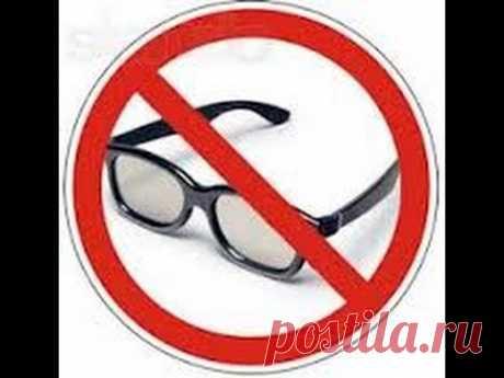 Полное восстановление зрения для всех!!! 100% результат!!! Запрещено для показа по телевидению.
