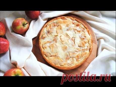 ЦВЕТАЕВСКИЙ ЯБЛОЧНЫЙ ПИРОГ🌟Рецепт простого и вкусного заливного пирога с яблоками🌟 - YouTube