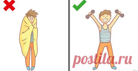 Как научить себя перестать ненавидеть заниматься физическими упражнениями Вы полюбите ваш новый график! Вам нравится заниматься спортом? Физические упражнения требуют дополнительной воли и усилий – двух вещей, которых не хватает