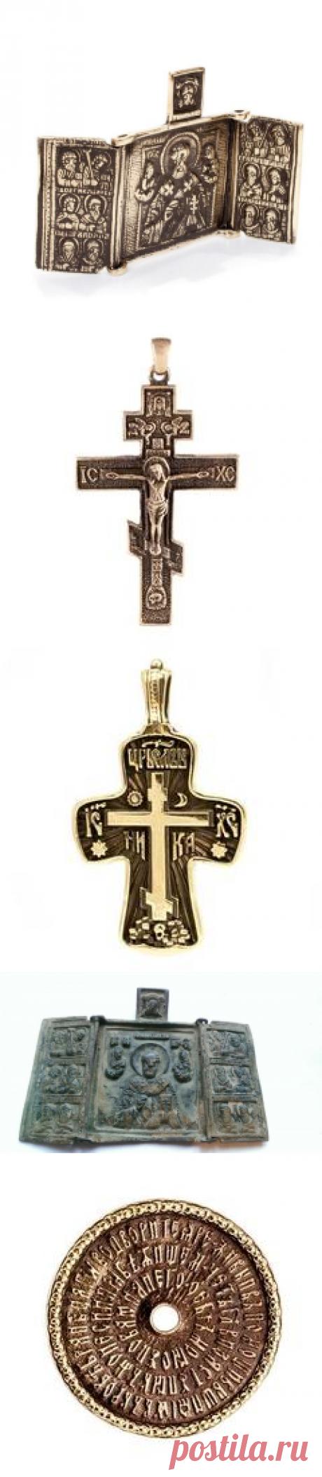 Купи икону-складень Николай Чудотворец – защитит от зла и напастей