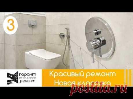 РЕМОНТ КОТОРЫЙ НЕ ОСТАВИТ ВАС РАВНОДУШНЫМ!! | Финишные работы| RD71