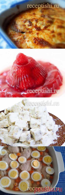 Молдавская кухня | Кулинарные рецепты с фото на Рецептыши.ру