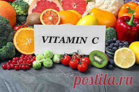 Что нужно знать о витамине С Витамин С, пожалуй, один из самых популярных, про него знают даже дети. Он прочно ассоциируется с яркими и кислыми плодами цитрусовых, напоминает о себе аскорбиновой кислотой в аптеках. Кроме того, как подчеркивают врачи, он еще и незаменим для здоровья человека.