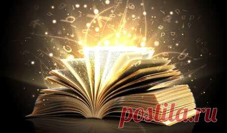 А давайте вместе напишем книгу! Нужны авторы и поддержка | ПроЧтение | Яндекс Дзен