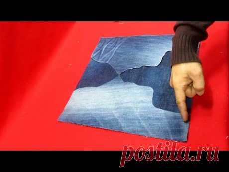 Красивая сумка из старых джинсов