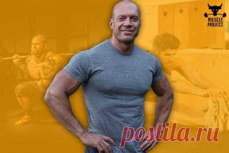 3 упражнения, направленные на рост тестостерона у мужчин   Muscle Project   Яндекс Дзен