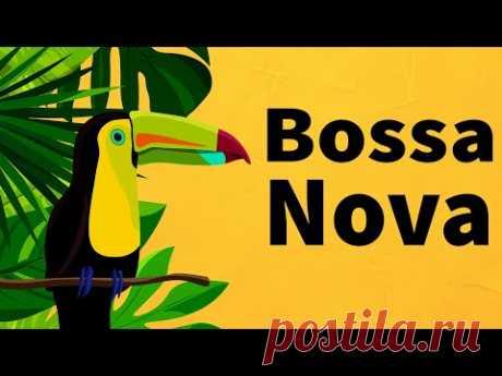 Bossa Nova Jazz Music - Summer Time Bossa Nova: Guitar Instrumental Bossa Jazz