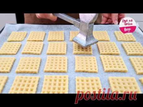 Многие не знают, что оно готовится так просто! Печенье Юбилейное, как в детстве (в магазине уже нет)