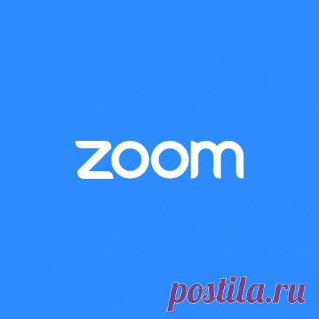 Видеоконференции, веб-конференции, вебинары, демонстрация экрана Компания Zoom является лидером в области современных средств видеосвязи для предприятий, предлагая простую и надежную облачную платформу для видео- и аудиоконференцсвязи, чатов и вебинаров с использованием различных мобильных, настольных и конференц-систем. Zoom Rooms— это оригинальное программно реализованное решение для конференц-залов, используемое по всему миру в залах заседаний, совещаний, конференц-зал...