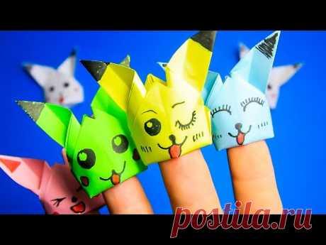 Оригами Pokemon Pikachu. Как сделать Пикачу своими руками из бумаги - YouTube