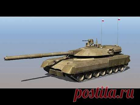 Новейший Российский танк 'Прорыв' . Восстание против США! - YouTube