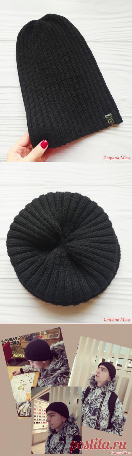 Модная мужская шапка спицами. Шапка хипстера. Шапка бини - Вязание - Страна Мам шали палантины