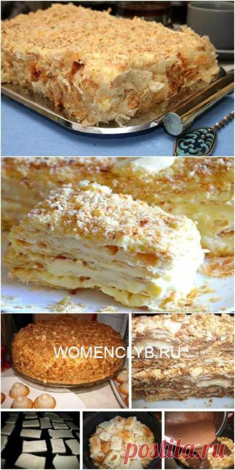 Лучший рецепт вкуснейшего десерта «Наполеон» - WOMENCLYB