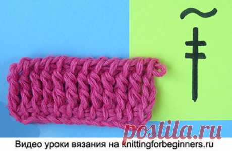 Узор вязания с двумя накидами