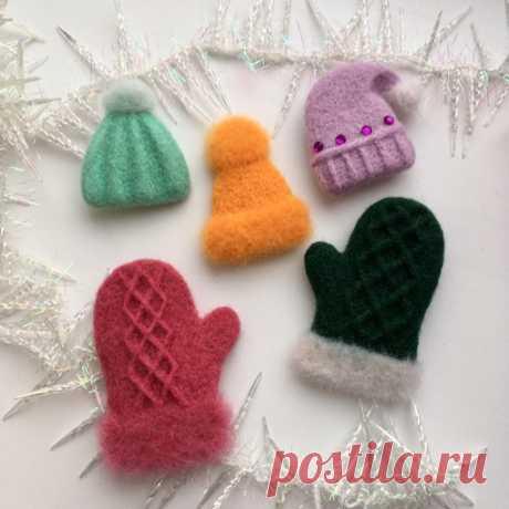 Мимишные брошечки-шапочки и варежки. Уютные, яркие . Каждая в единственном экземпляре!!! Сухое валяние. Пока в наличии.