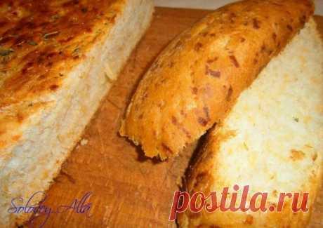 Сегодня приготовила сырный хлебушек. Вкус и аромат просто божественный!