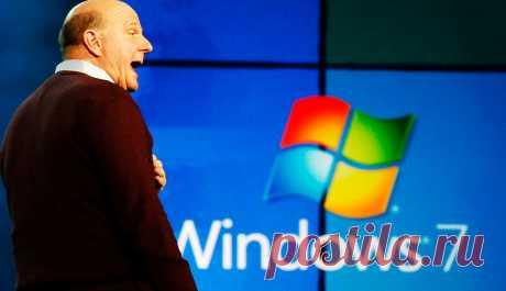 Что будет с Windows 7 после 14 января 2020 года?   mdex-nn.ru   Яндекс Дзен
