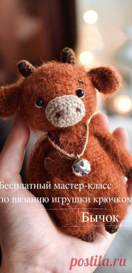 PDF Бычок крючком. FREE crochet pattern; Аmigurumi animal patterns. Амигуруми схемы и описания на русском. Вязаные игрушки и поделки своими руками #amimore - корова, коровка, телёнок, бык, маленький бычок.