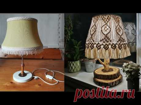 DIY/Переделка советской лампы