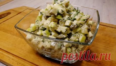 Удивительный Салат-закуска за 2 минуты Самый быстрый и необычный салат-закуска! Готовится всего за пару минут, получается хрустящим, сочным и очень вкусным. Обязательно попробуйте!