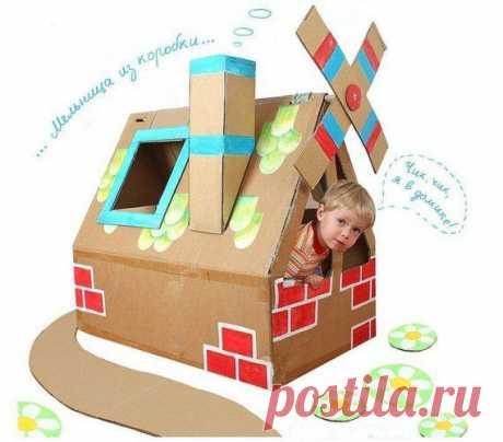 Детский домик из картонной коробки своими руками.