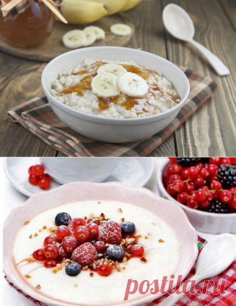 ТОП–4 самых вкусных рецептов каши для завтрака!