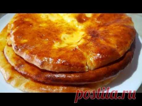 Хачапури. Лепёшки с сыром, цыганка готовит. Gipsy cuisine.