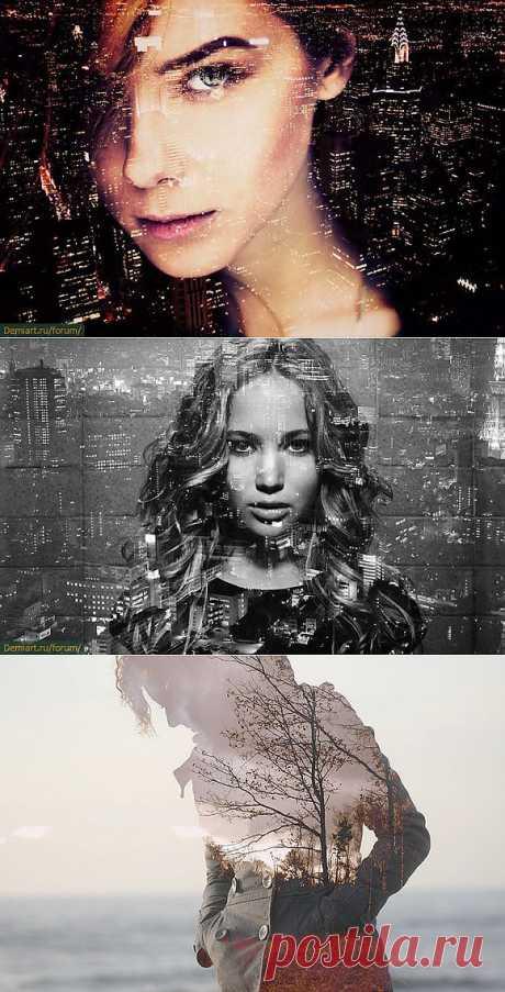 Двойная экспозиция в Photoshop -> Demiart