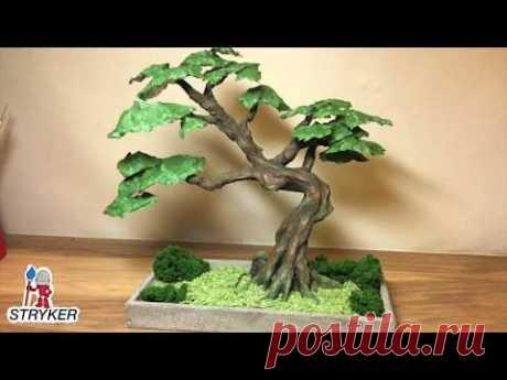 Как Сделать  Дерево Бонсай из папье маше  - How To Make a Paper Mache Bonsai Tree - YouTube