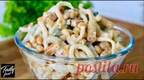 Рецепт вкуснейшего салата «Косичка» за 3 минуты - Вкусные рецепты - медиаплатформа МирТесен