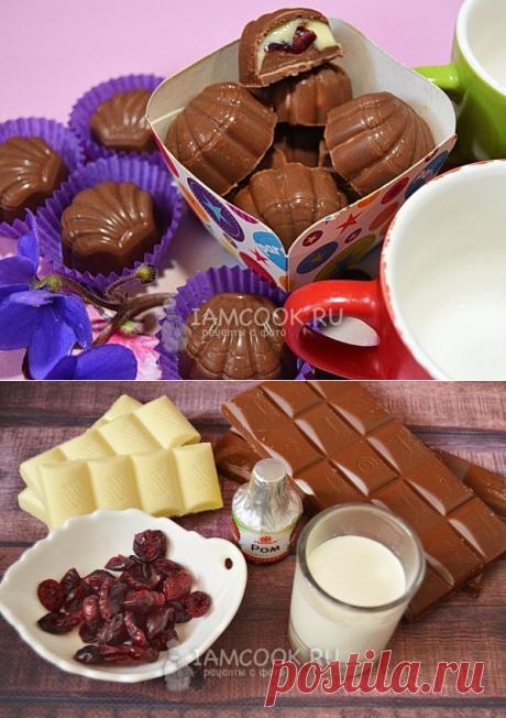 Клюква в шоколаде. Вкуснейшие конфеты из молочного шоколада с нежным белым ганашом. Начинка — вяленая клюква