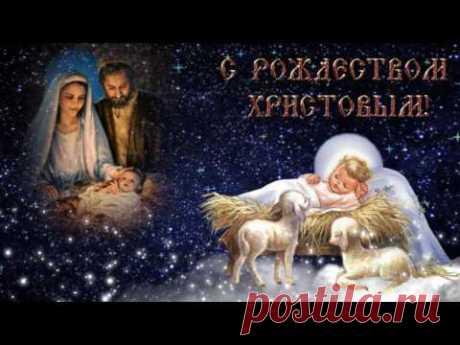 Очень короткое поздравление с рождеством христовым 839