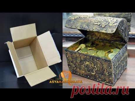 Как сделать сундук из картона