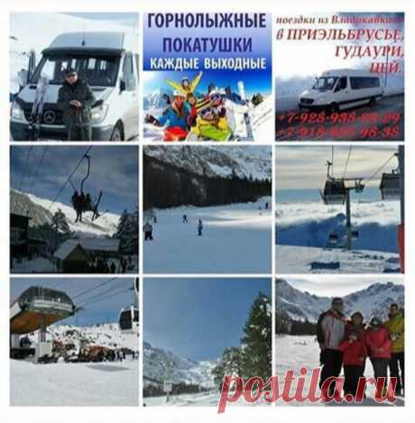 #vladikavkaz #trevel #vladikavkaz_news #vladikavkazonline #nothossetia #трансфер #транспорт #цей #гудаури #грузия #поездкивгоры #поездки #transfer #transport #destruction #iriston #осетия #осетины #россия #севернаяосетия