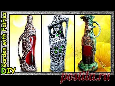 Bottle Art: 3 Способа сделать Надежную Ручку для Декоративной Бутылки. - YouTube