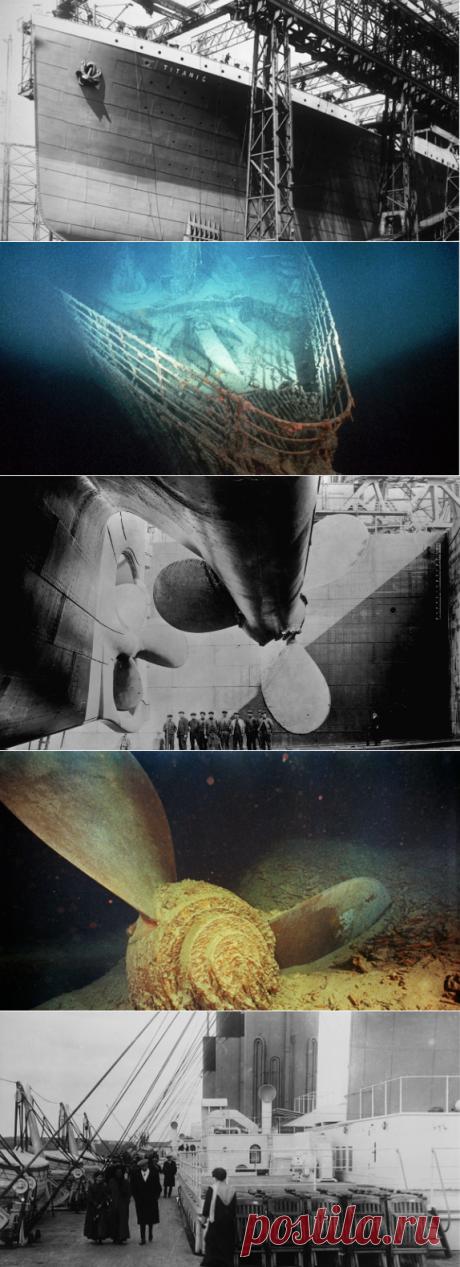 «Титаник». Фотографии ДО и ПОСЛЕ