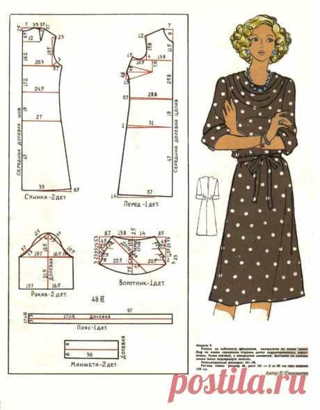 Платье с воротом качели