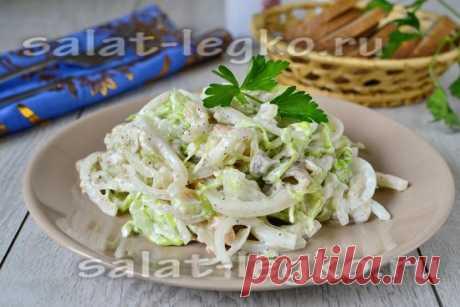 Салат с кальмарами, копченой рыбой и капустой